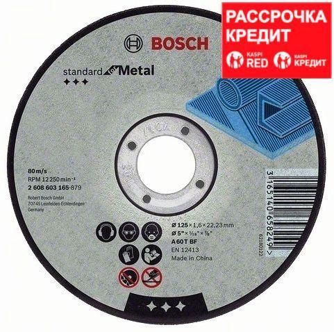 Отрезной круг Bosch Standard for Metal 125x1.6 мм