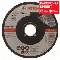 Отрезной круг Bosch Standard for Inox 115x1 мм