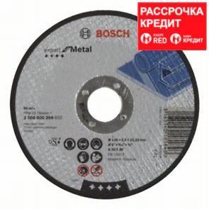Отрезной круг Bosch Expert for Metal 125x2.5 мм