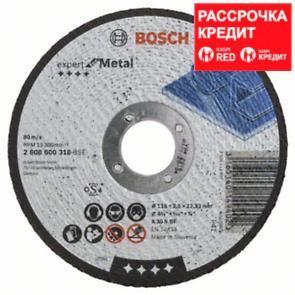 Отрезной круг Bosch Expert for Metal 115x2.5 мм