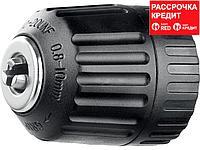 """Патрон быстрозажимной STAYER для дрели, 10 мм, посадочная резьба 1/2"""", Д 0,8-10мм, пластиковый корпус, фото 1"""