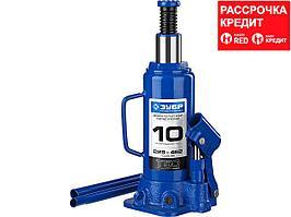 ЗУБР 10т, 228-462мм домкрат бутылочный гидравлический, Профессионал (43060-10_z01)