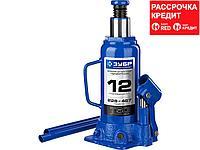 ЗУБР 12т, 228-467мм домкрат бутылочный гидравлический, Профессионал (43060-12_z01)