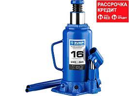 ЗУБР 16т, 228-465мм домкрат бутылочный гидравлический, Профессионал (43060-16_z01)