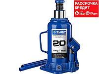 ЗУБР 20т, 240-455мм домкрат бутылочный гидравлический, Профессионал (43060-20_z01)
