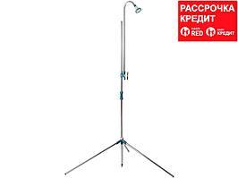 RACO 568S 225 см высота, на треножном основании, 225 см, душ садовый (4258-55/568)