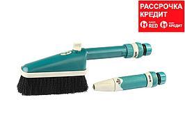 """Набор RACO для мойки: щетка, распылитель и два соединителя, 1/2"""" (4260-55/407C)"""