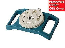 RACO 662C 64 м2 полив, на прямоугольной подставке, распылитель стационарный, пластиковый (4260-55/662C)