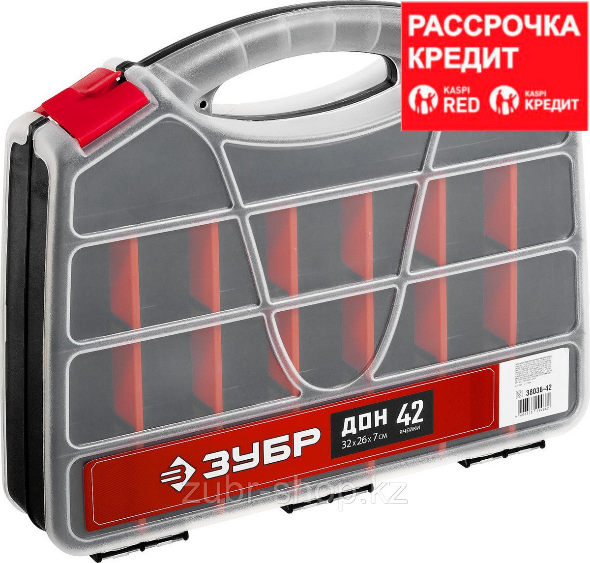 "Органайзер ""ДОН-42"" двухсторонний, ЗУБР (38036-42)"