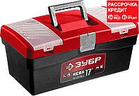 """Ящик для инструмента """"НЕВА-17"""" пластиковый, ЗУБР (38323-17), фото 1"""