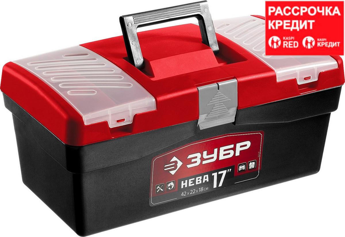 """Ящик для инструмента """"НЕВА-17"""" пластиковый, ЗУБР (38323-17)"""