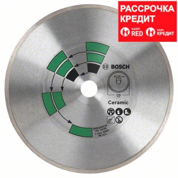 Алмазный отрезной круг по керамике Bosch Eco for Ceramic 125x22.23x1.7x5 мм