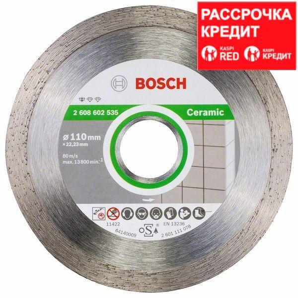 Алмазный отрезной круг по керамике Bosch Standard for Ceramic 110x22.23x1.6x7.5 мм