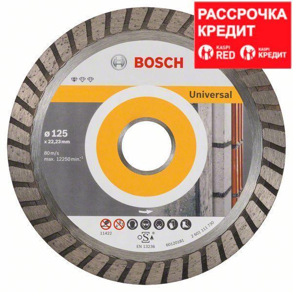 Алмазный отрезной круг универсальный Bosch Standard for Universal Turbo 125x22.23x2x10 мм