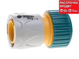 """RACO ORIGINAL 3/4"""", с автостопом, соединитель быстросъёмный для шланга (4250-55206C)"""