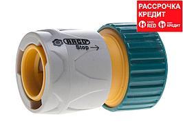 """RACO ORIGINAL 3/4"""", с автостопом, соединитель быстросъёмный для шланга (4250-55206T)"""