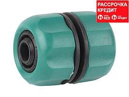 """RACO ORIGINAL 1/2"""", муфта ремонтная, для шланга (4250-55211C)"""