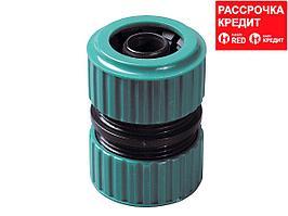 """RACO ORIGINAL 3/4"""", муфта ремонтная, для шланга (4250-55212T)"""