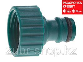 """RACO ORIGINAL 3/4"""", с внутренней резьбой, адаптер штуцерный (4250-55215T)"""