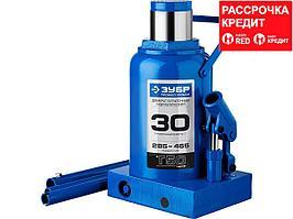 ЗУБР 30т, 285-465мм домкрат бутылочный гидравлический, Профессионал (43060-30_z01)