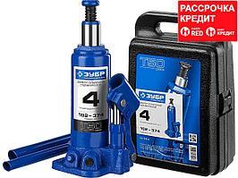ЗУБР 4т, 192-374мм домкрат бутылочный гидравлический в кейсе, Профессионал (43060-4-K_z01)