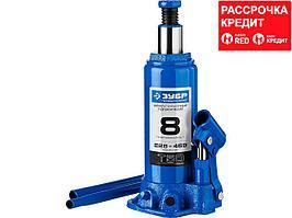 ЗУБР 8т, 228-459мм домкрат бутылочный гидравлический, Профессионал (43060-8_z01)