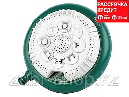 RACO 666C 64 м2 полив, на круглой подставке, распылитель стационарный, пластиковый (4260-55/666C)