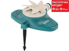 Распылитель для полива RACO 4260-55/671C, круговой, на подставке, тип лепестковый