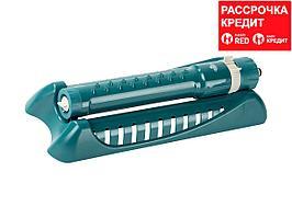 RACO Eigo-4 250 м2 полив, 16 форсунок, распылитель веерный (4260-55/680C)