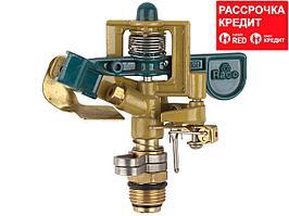"""RACO 701C 490 м2 полив, головка распылителя, 1/2"""", распылитель импульсный (4260-55/701C)"""