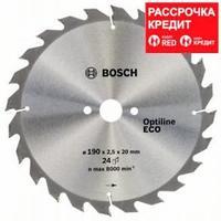 Пильный диск Bosch Optiline Wood ECO 190 x 20/16, Z24