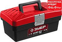 """Ящик для инструмента """"НЕВА-12"""" пластиковый, ЗУБР (38323-12), фото 1"""