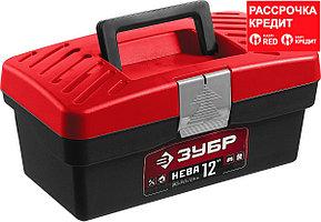 """Ящик для инструмента """"НЕВА-12"""" пластиковый, ЗУБР (38323-12)"""
