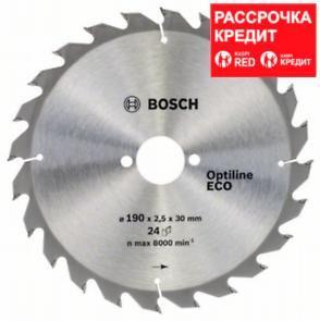 Пильный диск Bosch Optiline Wood ECO 190х30, Z24