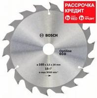 Пильный диск Bosch Optiline Wood ECO 160 x 20/16, Z18