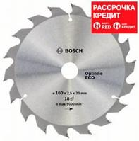 Пильный диск Bosch Optiline Wood ECO 160 x 20/16, Z18