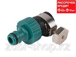 """RACO ORIGINAL 1/2"""", с внутренней резьбой, с хомутом, адаптер штуцерный (4250-55223C)"""