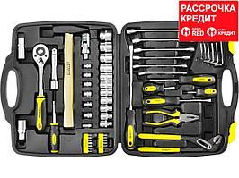 STAYER MASTER 58 универсальный набор инструмента 58 предм. (27760-H59)
