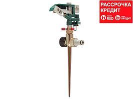 RACO 713C 490 м2 полив, на пике, распылитель импульсный, латунный облегченный (4260-55/713C)