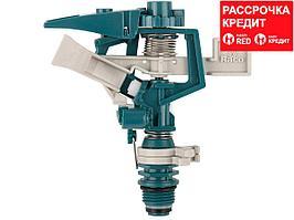 RACO 715C 315 м2 полив, головка распылителя, распылитель импульсный, пластиковый (4260-55/715C)