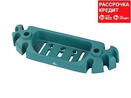 Кронштейн настенный RACO для поливочного инструмента RACO (4262-55/582)