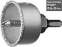 """Коронка-чашка ЗУБР """"ПРОФЕССИОНАЛ"""" c карбид-вольфрамовым нанесением, 51 мм, высота 25 мм, в сборе с державкой и"""