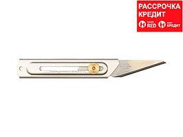 Нож OLFA хозяйственный с выдвижным лезвием, корпус и лезвие из нержавеющей стали, 20мм (OL-CK-2)