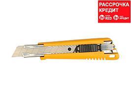 Нож OLFA с выдвижным лезвием, с автофиксатором, 18мм (OL-EXL)