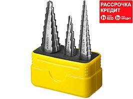 STAYER 3 шт, 3-20мм, набор сверл ступенчатых, сталь HSS (29660-3-20-H3)