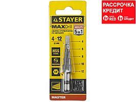 STAYER 4-12мм, 5 ступеней, сверло ступенчатое, сталь HSS (29660-4-12-5)