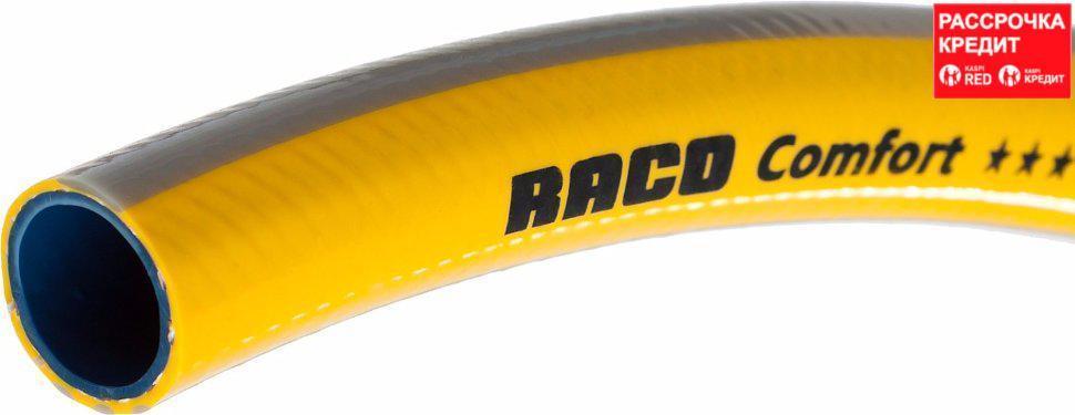 """RACO COMFORT 3/4"""", 50 м, 25 атм, трёхслойный поливочный шланг, армированный (40303-3/4-50_z01)"""