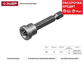 """Бита ЗУБР """"МАСТЕР"""" Phillips, с ограничителем, 50 мм, тип хвостовика E 1/4"""", Cr-V, 1 шт в слайде (26002-2-50-1)"""