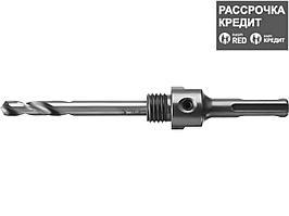 ЗУБР 22-152 мм, державка для коронок с твердосплавными резцами (29518)