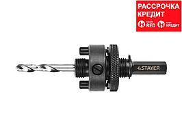 STAYER Procut 32-152мм, державка для биметаллических коронок, шестигранный хвостовик (29548)